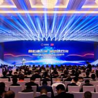 荣程集团与天津物产牵手战略重组 融诚物产宣告成立
